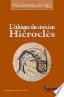 L'éthique du stoïcien Hiéroclès