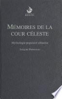 Mémoires de la Cour céleste : mythologie populaire chinoise