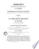 Mémoires présentés par divers savants à l'Académie des inscriptions et belles-lettres de l'Institut de France. Première série, sujets divers d'érudition