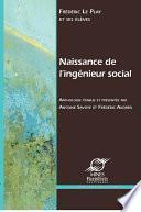 Naissance de l'ingénieur social