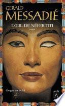 Orages sur le Nil - tome 1 L'oeil de Nefertiti