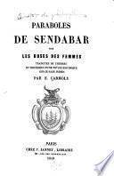 Paraboles de Sendabar sur les ruses des femmes