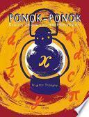 Ponok-Ponok