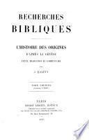 Recherches bibliques