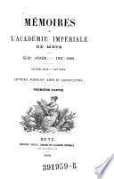 Societe des lettres, sciences et arts de Metz