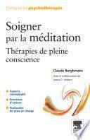 Soigner par la méditation
