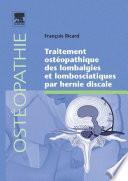 Traitement ostéopathique des lombalgies et lombosciatiques par hernie discale