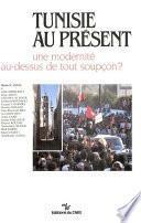 Tunisie au présent