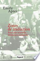 Zones de traduction